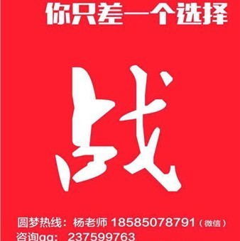 贵阳高考全托补习|贵州高考全托补习|航标供