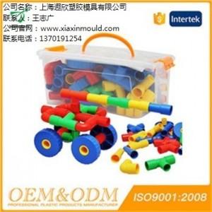 儿童玩具,儿童塑料玩具报价,儿童玩具销售,遐欣供