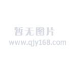 北京包装盒厂北京印刷厂印刷厂印刷wps绘制没有表格工具栏图片