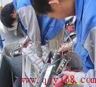 上海浦东航头镇空调***维修安装服务公司64078894