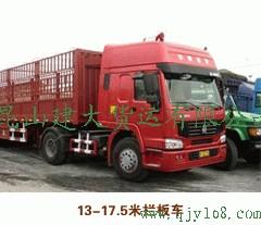 芜湖苏州到昆山货运兄弟公路运输攻略物流v4图片