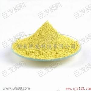 涂料用环保无机颜料钛镍黄
