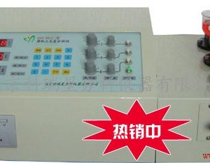 不锈钢分析仪,元素分析仪器,不锈钢成份检测仪