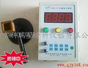炉前铁水快速分析仪器,热分析仪