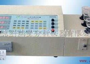 不锈钢分析仪,矿石分析仪,碳硫分析仪,元素分析仪器