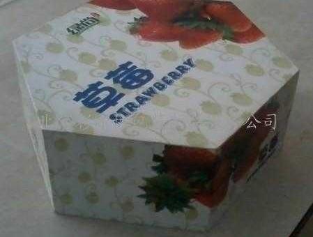 北京高档包装盒设计彩色印刷1彩印坊rad设计图片