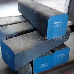 H13模具钢;高速钢;模具钢材;透气钢;塑胶模具