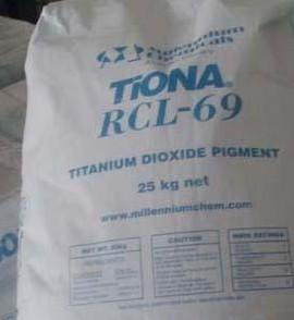 ... 恩 hr 70 黄 350 元 kg 大量 供应 科 莱 恩 hr 黄 135 元 kg