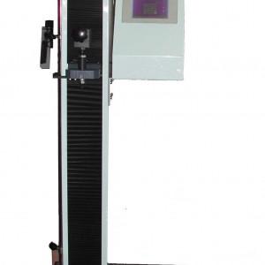 上海市 包装薄膜拉力试验机