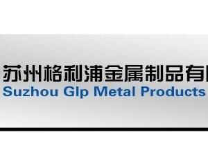 苏州销售供应碳钢45#模具材料A3模具钢材大量库存