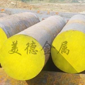 东莞日本SKD61热作模具钢 模具钢材
