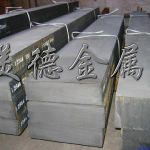 东莞4Cr5MoSiv1模具钢 模具钢材