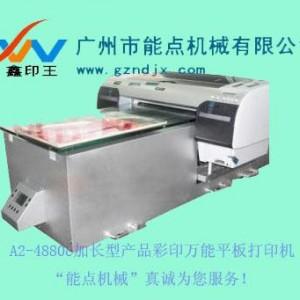 广州塑料印刷机 玩具印刷机 包装盒印刷机