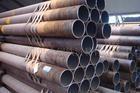 无锡无锡无缝钢管/无缝钢管/钢管/合金钢管