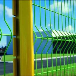 衡水求购护栏网哪里找?护栏网价格,护栏网厂家,护栏网规格,护栏网图纸,安平丰瑞五金制品丝网厂