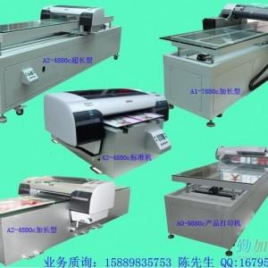 广州(热门)DVD/光盘/软件盒外壳印刷机