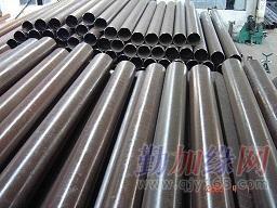 上海市供应Incoloy 825/N08825圆钢无缝管板材