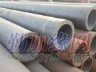 聊城上海20Mn钢管20Mn无缝钢管  20Mn合金管