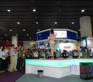 2021广州陶瓷装备展览会