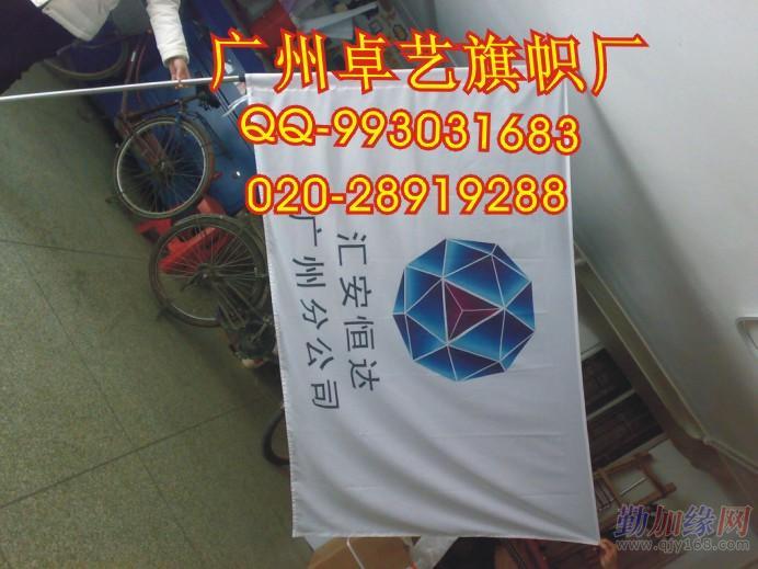 安义县 乐平市