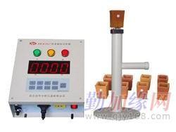 炉前铁水分析仪