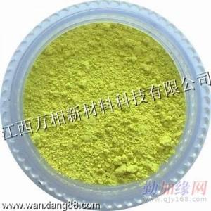 钛镍黄,耐温颜料,环保无机颜料