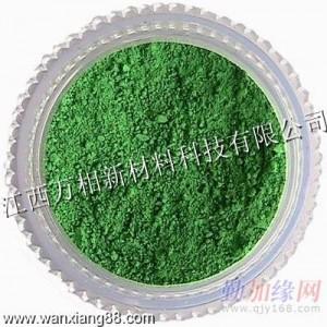 钴绿,钴系无机颜料,环保无机颜料
