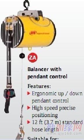 英格索兰面部平衡图纸|英格索兰葫芦平衡气动作业气动化妆梅葫芦图片