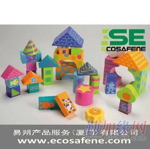 福建Phthalate 邻苯二甲酸盐(6项)环保测试(玩具和育儿物品的增塑胶料等)