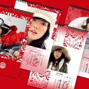 广州画册印刷厂高档纸 袋手提袋天河便笺信封笔记本