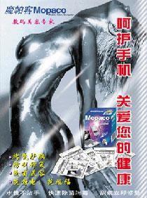 广州加工包装盒吸卡不干胶吊牌宣传单张UV喷码变码印刷