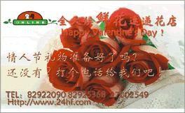 广州数码产品包装盒软件包装盒光盘套印刷
