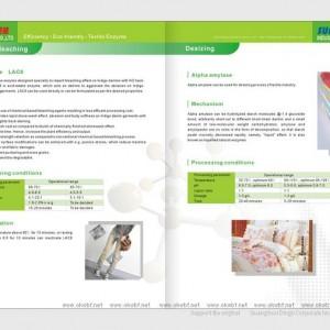 广州茶叶盒化 妆品盒首饰盒印刷化妆品包装盒产品盒合格证