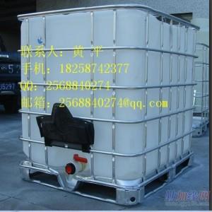 那里化工桶 IBC集装桶 氨水桶 1吨位桶千升桶