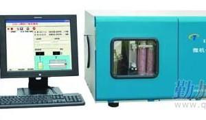 微机一体定硫仪_测硫仪_煤炭行业测硫仪_测硫含量专用仪器_煤质分析仪器_化验室分析仪器