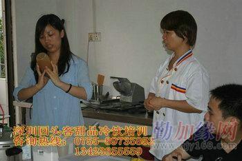 冷饮的做法学习 上海奶茶培训 奶茶制作大全