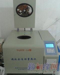 化验煤炭热卡的仪器-分析煤大卡的设备价格-检验煤热值的分析设