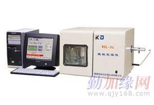 WDL-9A型微机定硫仪  全套煤质分析设备