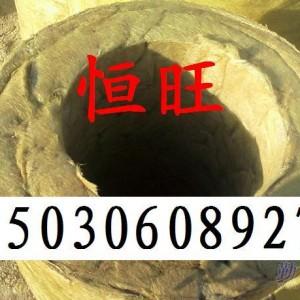 船舶化工管道设备岩棉管高密度岩棉管15030608927