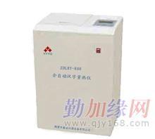 ZDHW-5型自动快速量热仪