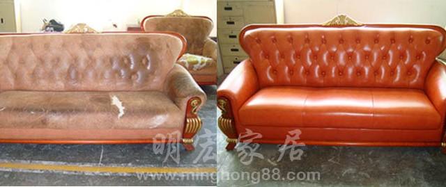 新中式实木旧沙发翻新换布换皮沙发给你不一般的温馨