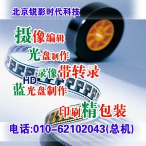 北京单碟装光盘盒制作 光盘盒印刷
