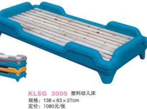 河北幼儿园小床实木床布床塑料床儿童小床幼儿园玩具