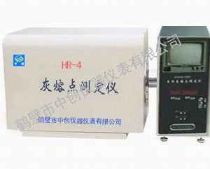 微机灰熔融性测定仪ZDHR-4000 河南中创_煤质分析仪器