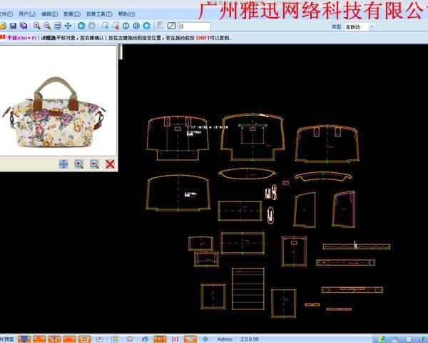 雅迅软件手袋箱包CAD出格皮具cad2017打印错误图片