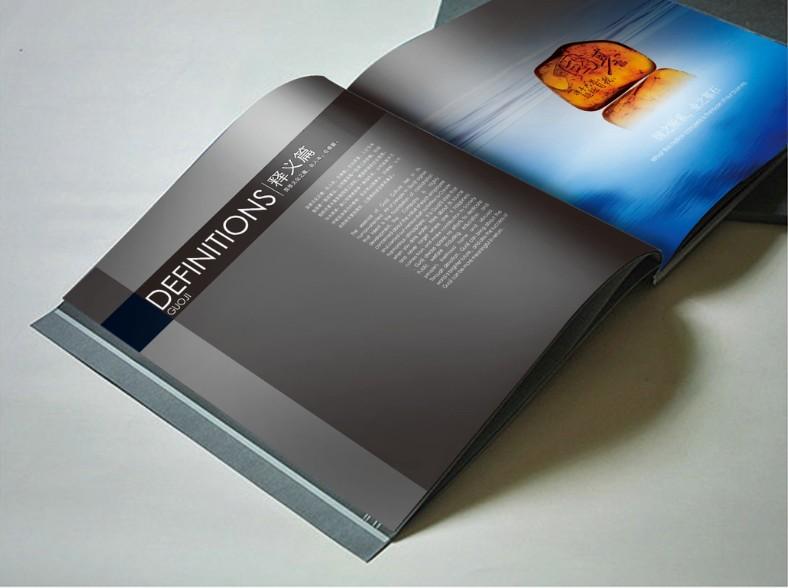 100页的画册设计价格多少钱?具体设计价格明细表说明