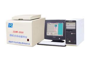 微机全自动量热仪(电脑量热仪)中创仪器技术
