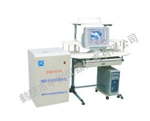 石油化验仪器 油质化验设备 重油发热量化验 中创仪器