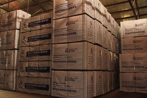 河北金亨<font color=red>建筑模板厂</font> 全国30强企业 最大生产厂