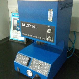 深圳***生产厂家 CR100自动微量残炭测定仪 石油分析仪器